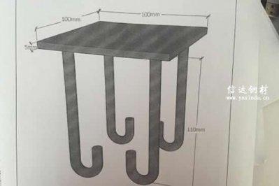 预埋件规格